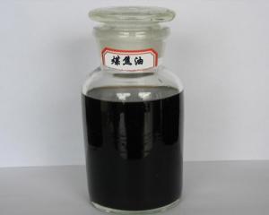 环保型中温燃料油
